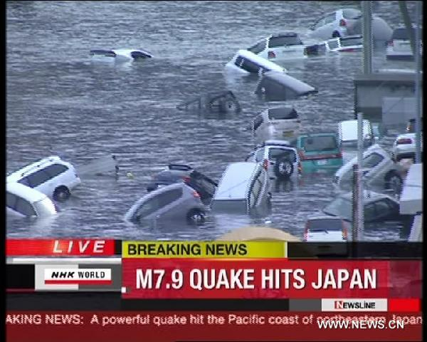 Video image taken from NHK shows the area which is affected by the quake in northeast Japan, March 11, 2011. An earthquake measuring 8.6 on the Richter scale jolted off the east coast of Japan's main Honshu island on Friday. [Xinhua]