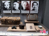 The museum is situated in Wanping County near the Lugou Bridge where the July 7th Event took place. Set up in 1987, the museum is composed of three comprehensive halls, three specialized halls (atrocities of Japanese army, the People's war, and the anti-Japanese heroes) and one half-panorama art gallery. [Photo by Hai Jun]