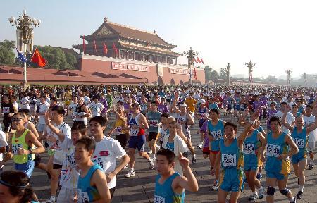 Marathon festival