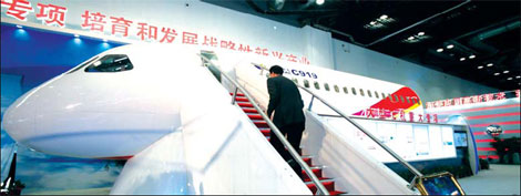 Life-size model of China's first domestic, large passenger jet, the C919, on display at the Scientific Achievements Expo, in Beijing, last month. [China Daily]