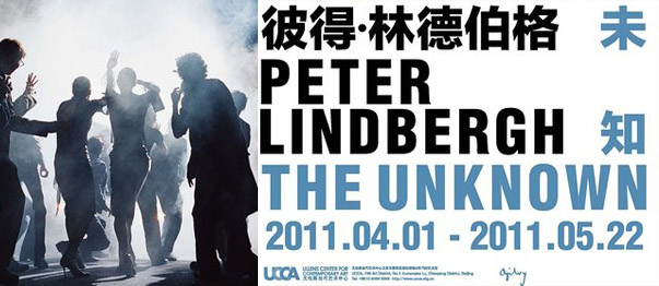 Exhibition: The Unknown by Peter Lindbergh
