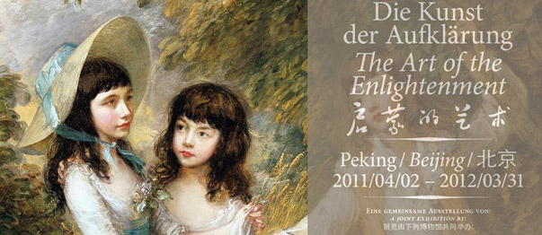 The Art of the Enlightenment - Exhibition in Beijing