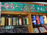 Hainan's most famous tea is called Lan Guiren, or 'Lady Lan'. [Wang Zhiyong/China.org.cn]