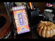 A packet of 'Lady Lan' tea. [Wang Zhiyong/China.org.cn]