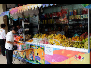 Local fruit on sale in Boao Town. [Wang Zhiyong/China.org.cn]