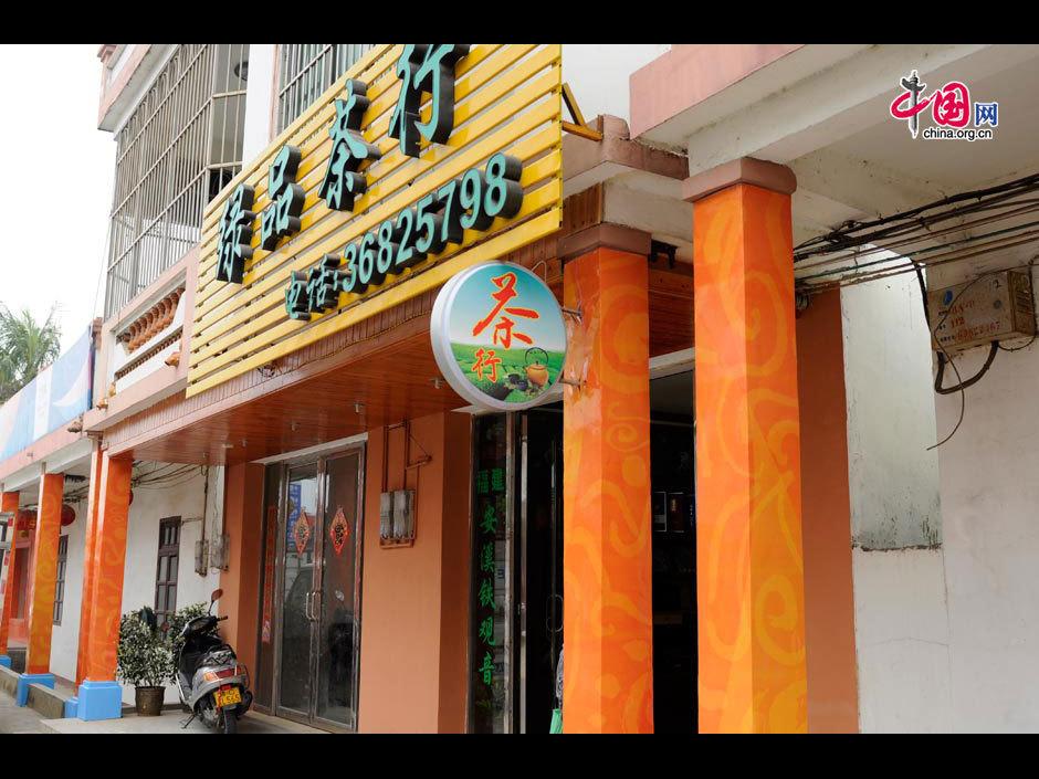 zhiyong wang brassinosteroid