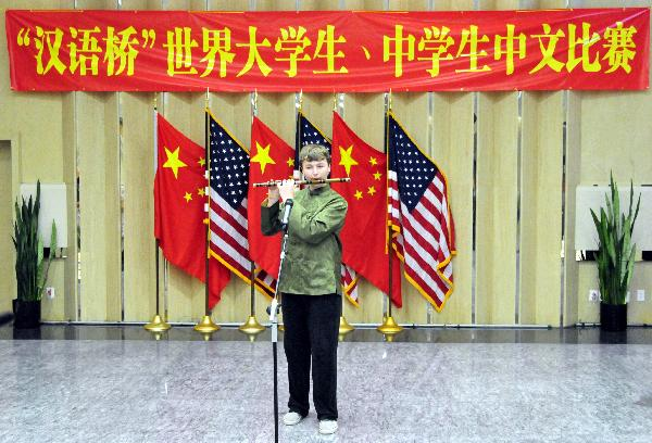 Gregory Lastrapes from St. Stephen's Episcopal School performs during the 'Chinese Bridge' Southern American College and Middle School Students Chinese Language Contest in Houston, the United States, April 24, 2011.