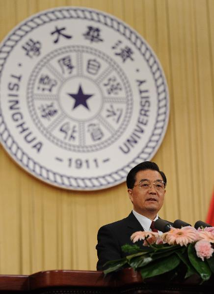 Chinese President Hu Jintao addresses a convention marking the centennial anniversary of the founding of Tsinghua University in Beijing, capital of China, April 24, 2011. [Xinhua]