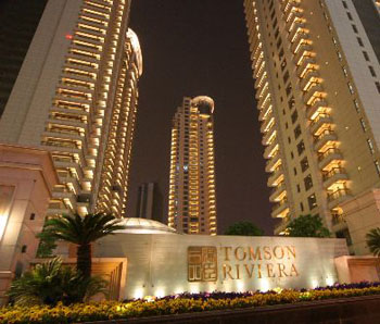 Tomson Riviera, one of the 'Top 10 most luxurious houses in China 2011' by China.org.cn