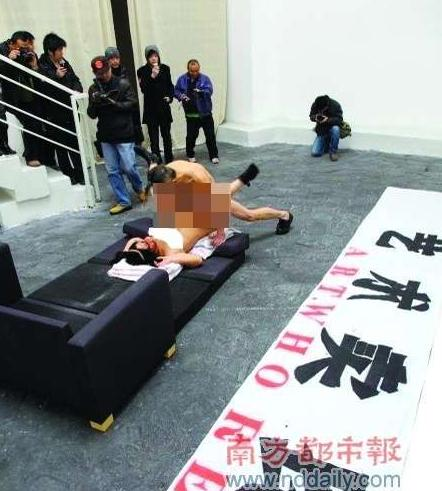 A performance artist Cheng Li is having sex in public as part of the daring exhibition.