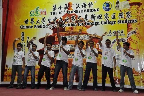 The 10th 'Chinese Bridge' competition, a Chinese language proficiency contest, is held in Pakistani capital Islamabad on April 10, 2011.