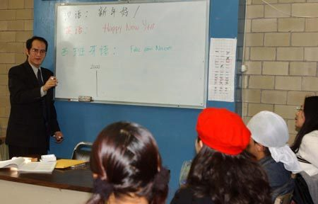 In this file photo, a teacher is teaching students to speak 'Happy New Year' in Chinese in a foreign language institute in Mexico City. In recent years, more and more people learn Chinese in Mexico City.