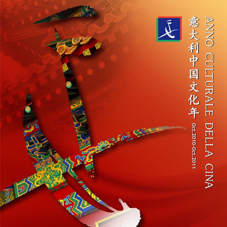 A promotion picture poster of 'Year of Chinese Culture in Italy' [File photo]