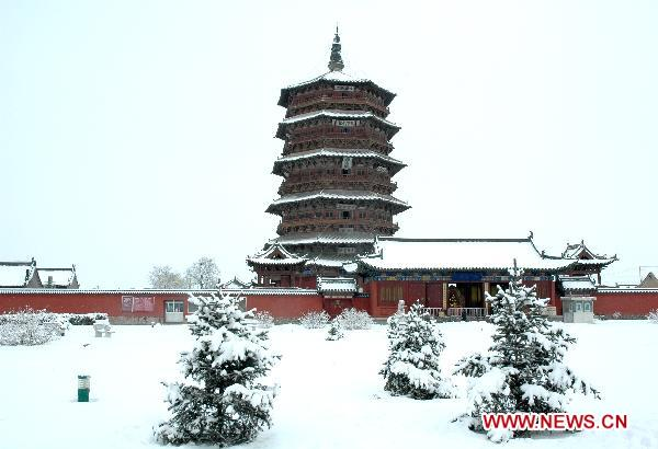 The undated file photo shows the Sakyamuni Pagoda in Yingxian County, north China's Shanxi Province. Authorities in north China's Shanxi Province said Sunday that they would finish the application for the Sakyamuni Pagoda, the oldest wooden structures in the world, by July for it to be included on the UNESCO list of cultural relics by 2013.