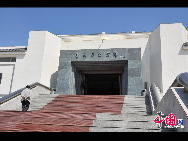 Li Dazhao Memorial Hall and Former Residence, located in Laoting County Hebei Province, covers 100 mu with 4,680 square meters of building area. It have becomes base of patriotic education and a memorial to martyrs. Li Dazhao(1889-1927), one of the main founders of the Communist Party of China (CPC), was a Chinese intellectual and one of the leaders of the anti-imperialism 'May Fourth Movement' in 1919. He was captured by a warlord in 1927 and then executed. [China.org.cn]