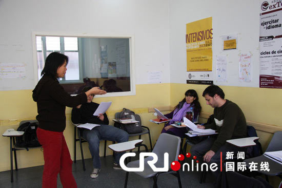 In this file photo Argentina students learn Chinese in the Confucius Institute of the University of Buenos Aires. Argentina is experiencing a boom among young Argentines and professionals who are interested in learning Chinese language, for both cultural and commercial reasons.
