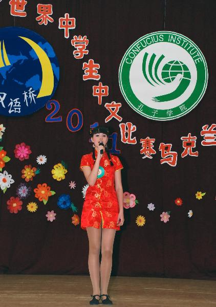 A contestant performs during the Chinese language proficiency competition in Kiev, capital of Ukraine, May 19, 2011. The Ukrainian round of the Fourth 'Chinese Bridge' -- Chinese Proficiency Competition for High School Students took place here on Thursday with the participation of 13 contestants.