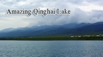 Amazing Qinghai Lake, China 