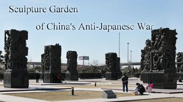 The Sculpture Garden of China's Anti-Japanese War