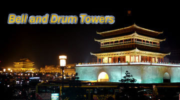 Bell and Drum Towers in Xi'an