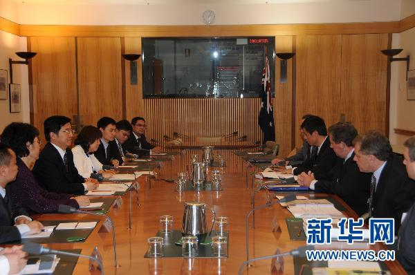 The fourth China-Australia education joint work group meeting was held in Canberra on May 23, 2011.