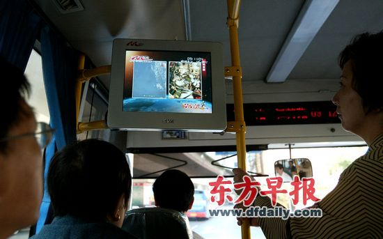 Shanghai started publishing air quality reports on television screens in around 32,000 subway trains, buses, ferries and office buildings.
