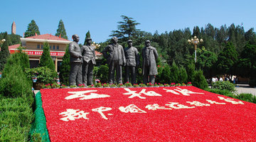 The Xibaipo Memorial