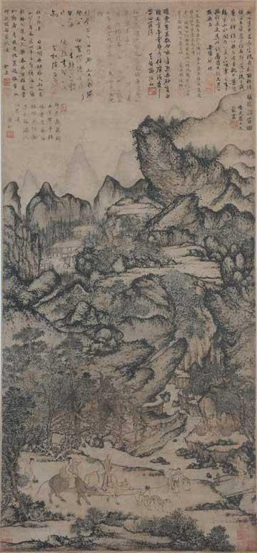 Zhichuan Resettlement