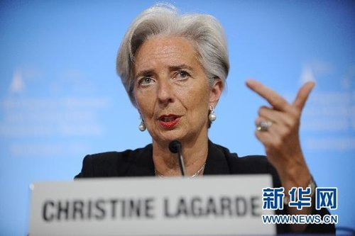 File photo: French Finance Minister Christine Lagarde