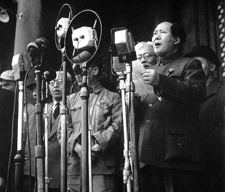 "Mao Zedong solemnly proclaimed to the world: ""The Central People's Government of the People's Republic of China has now been founded""."
