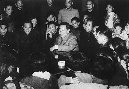 On March 2, 1962, Zhou Enlai delivered a report 'On Intellectuals', in which he reaffirmed that the overwhelming majority of intellectuals in the country belonged to the working class.
