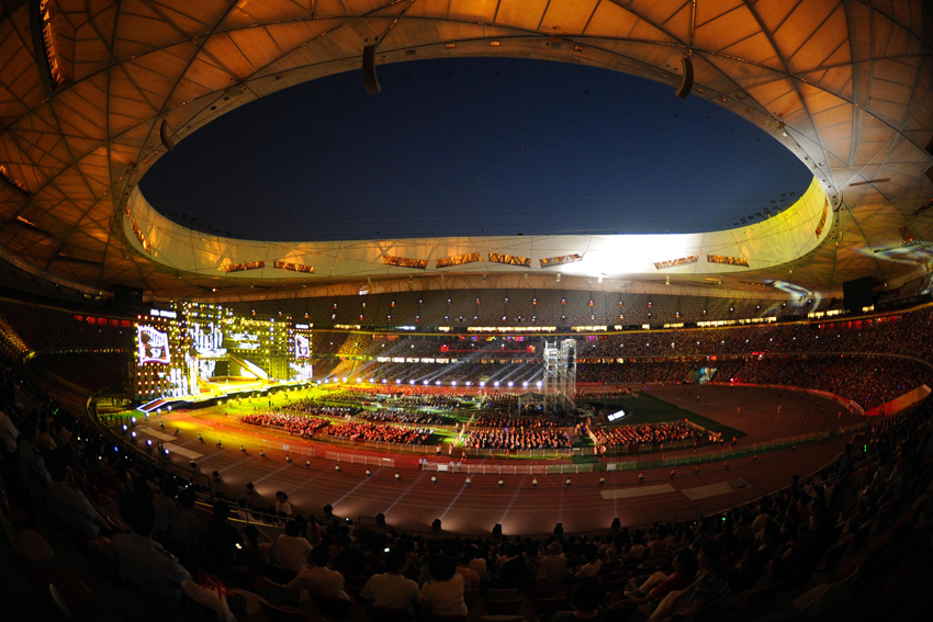 Photo taken on June 12, 2011 shows a concert held in the National Stadium, also known as the Bird's Nest, to celebrate the 90th anniversary of the founding of the Communist Party of China (CPC) in Beijing, capital of China. [Xinhua]