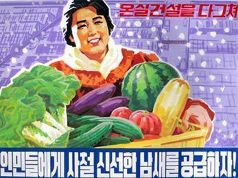 Koryo Studio Propaganda Art Show