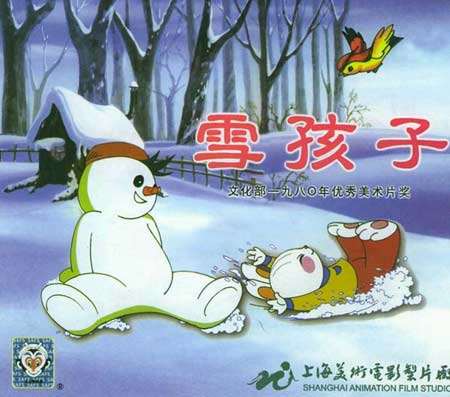 Snow Kid, one of the 'Top 10 classic animations in China' by China.org.cn.