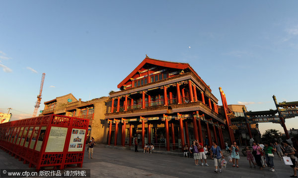 Beijing central axis aspires for World Cultural Heritage status