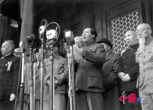 Founding ceremony of China, Oct 1, 1949