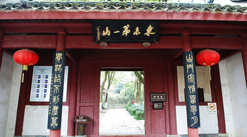 A snapshot of Baoguo Temple