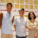 Cast and crew promote 'Piano in a Factory'