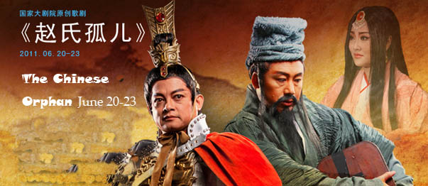 Western Opera: Chinese Orphan