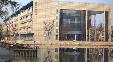A snapshot of Nankai University
