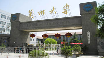 Lanzhou University in Gansu
