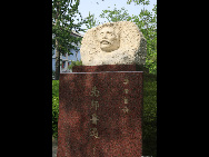 Beijing Normal University, a key university under the guidance of the Ministry of Education, is a renowned institution of higher learning, emphasizing teacher education and basic learning in both arts and sciences.[bnu.edu.cn]