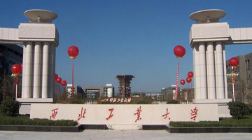 Northwestern Polytechnical University in Xi'an