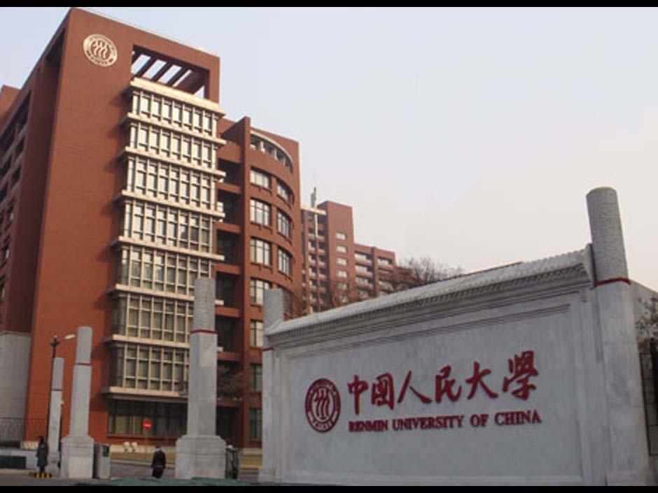 Renmin University Of China China Org Cn