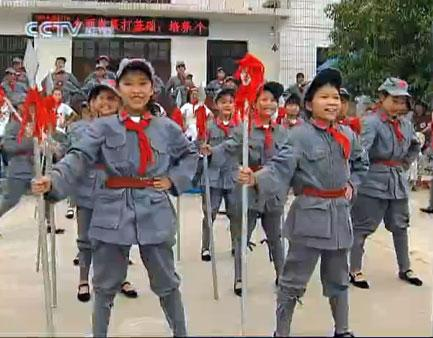 This is a 'red army' primary school, in Central China's Hubei Province.