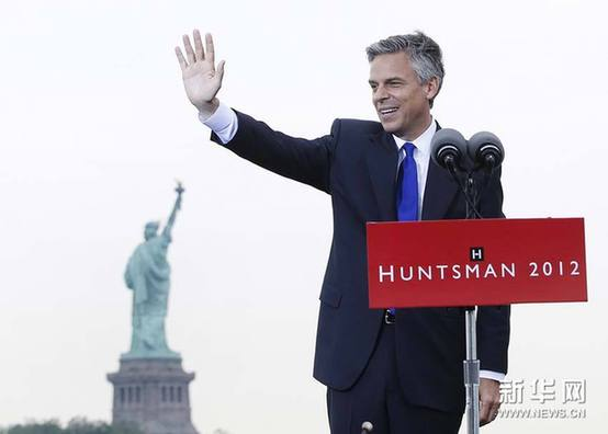 Jon Huntsman, who had worked for Barack Obama's administration until April as U.S. ambassador to China, announced Tuesday that he will run for president in 2012.