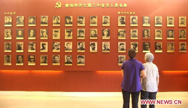 Visitors visit the Xibaipo Memorial Museum at Xibaipo, a village in north China's Hebei Province, June 19, 2011. [Xinhua/Ding Lixin]