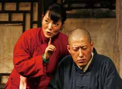 Chinese drama: Rickshaw Boy