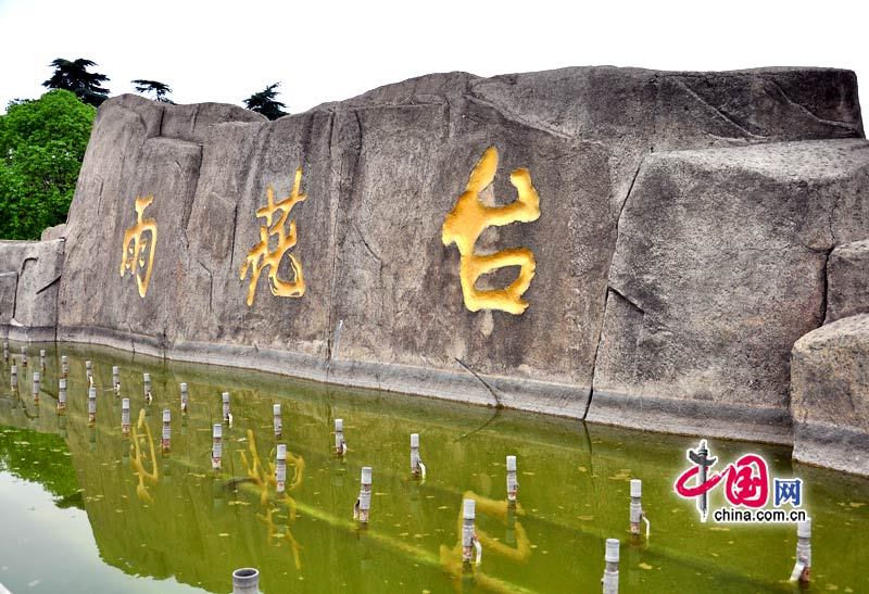 The Yuhuatai Martyrs' Cemetery is situated outside of Zhonghuamen in Nanjing, Jiangsu Province.The cemetery consists of the main peaks and five other hillocks covering 54.2 hectares.