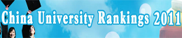 China University Rankings 2011
